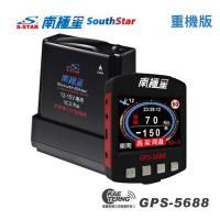 【凱騰】南極星 GPS-5688衛星超級測速器(重機版)