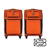 BATOLON寶龍24吋(買一送一)高級商務箱-橘
