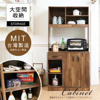 【澄境】工業風集成木紋多功能櫥櫃-MIT台灣製