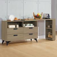 Bernice-亞瑞7.8尺多功能伸縮書桌/收納櫃/餐櫃