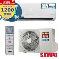 SAMPO聲寶 3-5坪旗艦智慧變頻冷暖分離式冷氣 AU-PC22DC+AM-PC22DC
