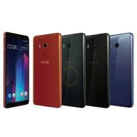福利品 HTC U11+ (6G/128G) 智慧型手機