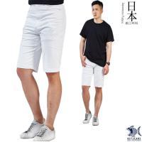 【特價款 即將斷貨】日本布料_白色英倫風單品 休閒側袋短褲(中腰) NST Jeans 390(9421)