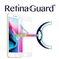 RetinaGuard 視網盾 手機保護貼品牌 iPhone 8 Plus 防藍光鋼化玻璃保護貼(白框)【不影響 3D touch】