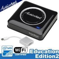 Actiontec ScreenBeam Education2無線顯示接收器教育版2-附VGA轉接頭