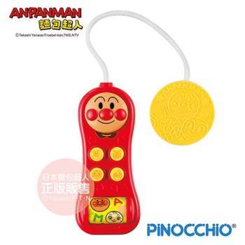 麵包超人-麵包超人 隨身電話玩具(10個月-)