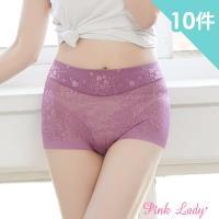 Pink Lady 蠶絲高腰包臀平口褲 10件組 (5312)