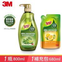 3M 植萃洗碗精 2件 組(草本萊姆800ml 果香甜橙補充包680ml)