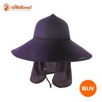 WildLand 中性抗UV功能時尚遮陽帽 W1093 / 城市綠洲