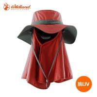 WildLand 中性抗UV調節式遮陽帽 W1033 / 城市綠洲