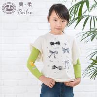 【PEILOU】貝柔高效涼感防蚊抗UV親子袖套_兒童小狐狸