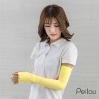【PEILOU】貝柔高效涼感防蚊抗UV袖套_點點_亮黃