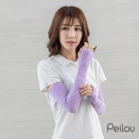 【PEILOU】貝柔高效涼感防蚊抗UV袖套_點點_淺紫