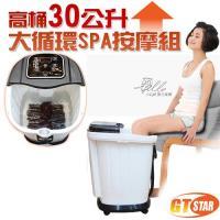 GTSTAR-超深桶泡腳機