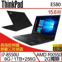 Lenovo 聯想 ThinkPad E580 15.6吋i7四核雙碟獨顯商務筆電-三年保 20KSCTO4WW