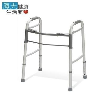 海夫 恆伸 鋁合金 低款/兒童用助行器ER-3426
