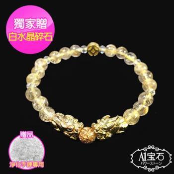 開運貔貅鈦晶金箔圓珠手鍊手環-天然能量招財旺事業貴人運(贈白水晶) A1寶石