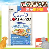 優格 成幼犬狗飼料 敏感膚質配方鮭魚+馬鈴薯6.6lb*1