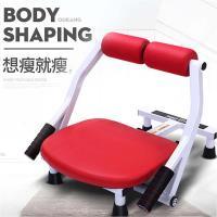 BIKEONE FIT-9 全能塑體健身機 瘦身神器 想瘦就瘦