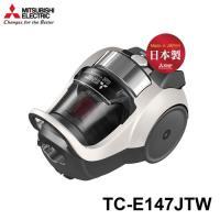 MITSUBISHI 三菱 日本製氣旋式吸塵器 TC-E147JTW 銀白色
