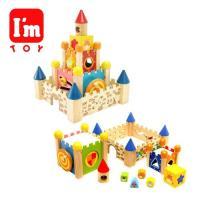 【孩子國】I m Toy 泰國木製 城堡積木 多功能 12合1