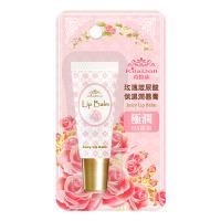 KilaDoll 玫瑰玻尿酸保濕護唇膏 10ml