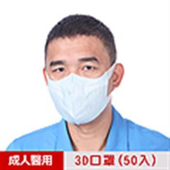 【順易利】3D立體成人加大(XL)醫用口罩50片/盒-(一盒)