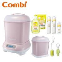 日本Combi Pro高效烘乾消毒鍋+奶瓶保管箱收納套組(三色可選)+日本製奶蔬清潔液+奶瓶組附清潔刷豪華組