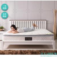 【日本直人木業】AIR床墊AP05 / 5 尺雙人床墊 (柔軟透氣舒柔針織布 / 天然乳膠/高回彈獨立筒 / 4D網透氣邊帶)