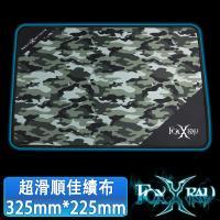 FOXXRAY 叢林迅狐電競鼠墊(FXR-PPS-10)