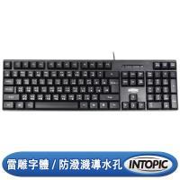 INTOPIC 廣鼎 USB標準鍵盤(KBD-USB-67)