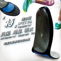 【POLIYOU】頂級足弓型鞋墊(二雙)