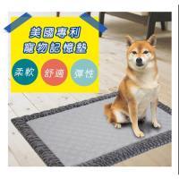 美國 NINO1881 寵物記憶墊71x107cm(XXL)(共5色可選)
