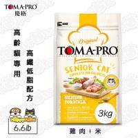 【TOMA-PRO 優格】成幼貓專用 化毛高纖配方 雞肉+米(6.6lb)