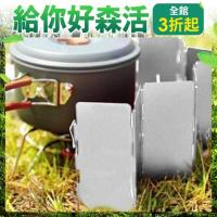 韓國SELPA 九片輕量鋁合金擋風板附收納袋(銀色)
