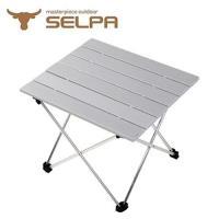 韓國SELPA 便攜鋁合金蛋捲桌/摺疊桌/露營桌/登山(一般款/三色任選)