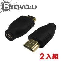 Bravo-u HDMI(公) to Micro HDMI(母) 24K鍍金轉接頭