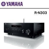 【YAMAHA】網路Hi-Fi擴大機 R-N303
