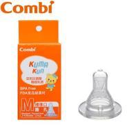 日本Combi Kuma Kun標準圓孔奶嘴M(2入)