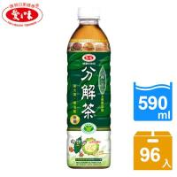 愛之味 健康油切分解茶4箱組(590mlx24入/箱)