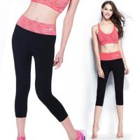 【LOTUS】段染好感躍動瑜珈運動背心長褲組合 運動套裝兩件組 - 西瓜紅