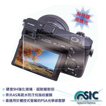 STC 鋼化光學 螢幕保護玻璃 保護貼(Olympus EPL9 / E-PL9 專用)