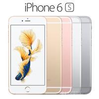 【福利品】Apple iPhone 6s 64GB
