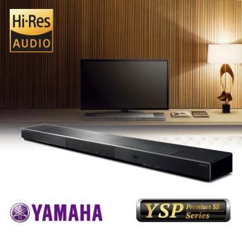 (結帳驚喜價) YAMAHA YSP-1600 5.1聲道無線家庭劇院