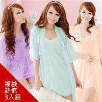 lingling日系福袋組 花漾蕾絲細肩帶洋裝+睡袍 3套組