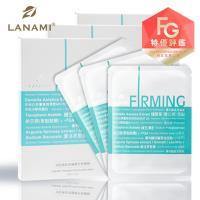 LANAMI  V型撫紋修護隱形微導膜(3盒)