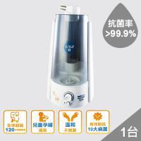 旺旺集圑 水神專用霧化器5L WG-15