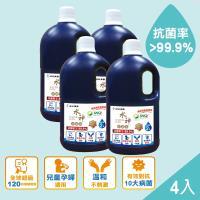 旺旺集團 水神抗菌液2Lx4桶
