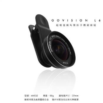 Bomgogo Govision L6 超輕量廣角微距手機鏡頭組