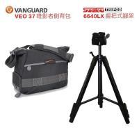Vanguard Veo37攝影側背包+Swallow 6640LX腳架特惠組